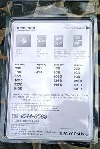 Memento EXpert MicroSD