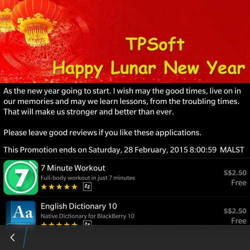ring in the lunar new year with 4 free applications and 2 free themes