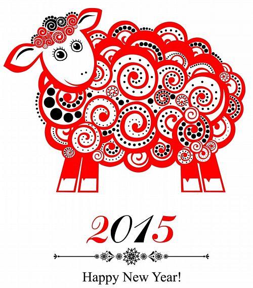 Happy Lunar New Year! ©Photo.elsoar.com