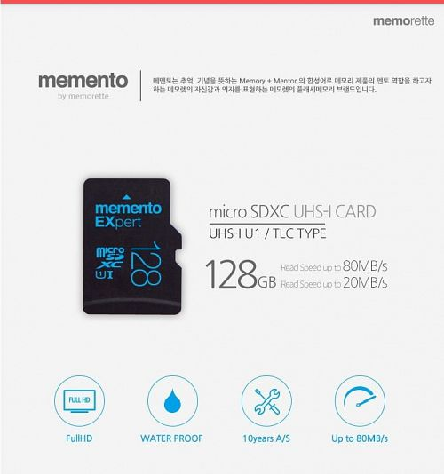 Memento EXpert 128GB microSD promotional material - English