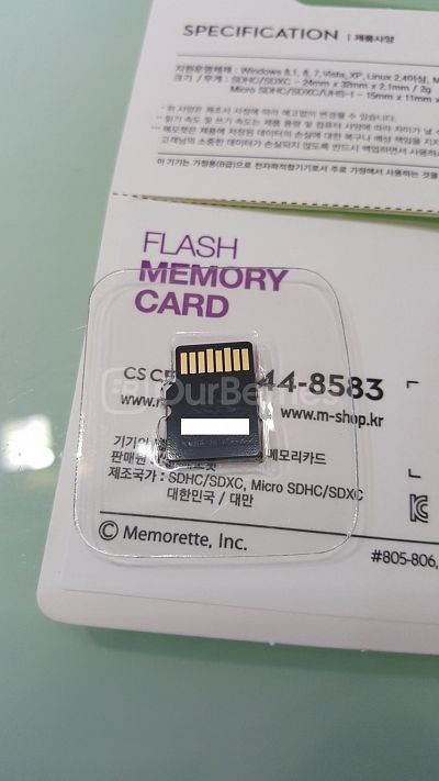 Memento EXpert 128GB microSD Close up back