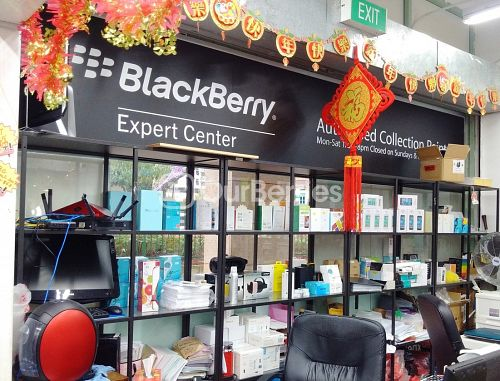 BlackBerry Expert Center