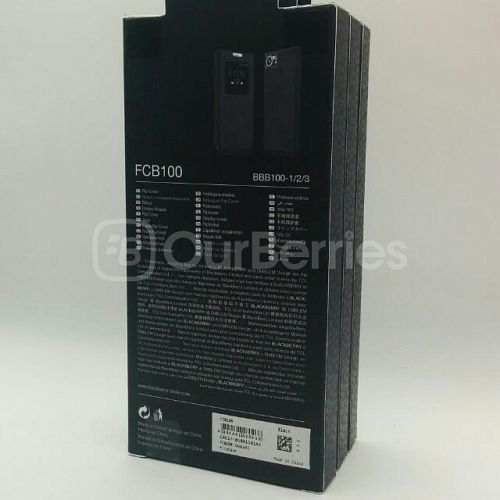 BlackBerry KEYone Official Flip Case retail box back